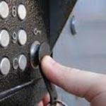 Домофонный ключ в ирпене